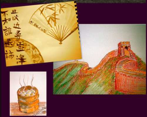 Web Art #2